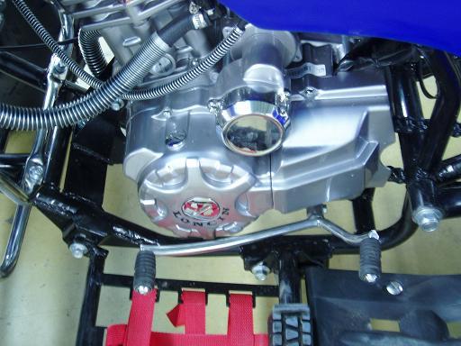 ATA-250B Engine