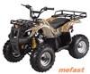 110cc Utulity ATV Bashan ATV512