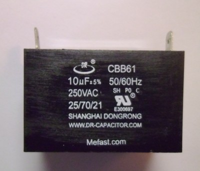 CBB61 10uF 250VAC
