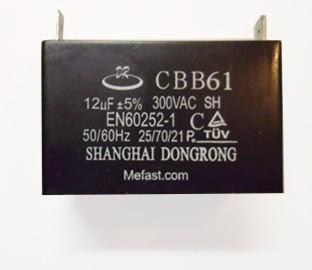 CBB61 12uF 300VAC Capacitor