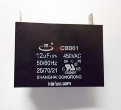 CBB61 12uF 450VAC
