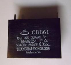 16uF 300VAC CBB61 Capacitor