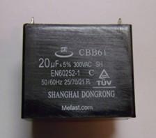 Cbb61 20uF 300VAC