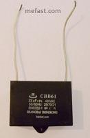 22uF 450VAC Capacitor CBB61
