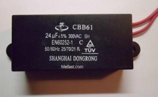 CBB61 24uF 350VAC capacitor wired