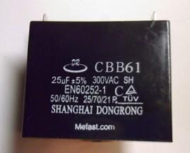 25uF 300VAC CBB61