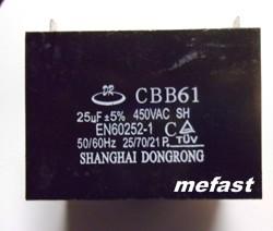 CBB61 25uF 450VAC capacitor