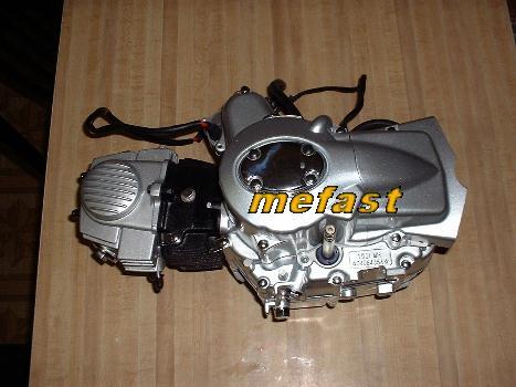 ATV-16 engine