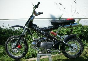 70cc Kyak CUV