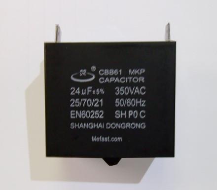 RUVA, CBB61 ,Voltage, Regulator,