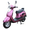 150cc Moped ,TPGS-811
