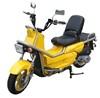 150cc Scooter TPGS-825