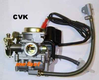 Taotao 50 Carburetor CVK