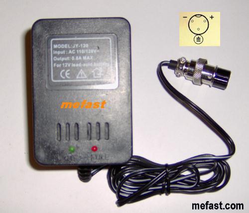 12 Volt ATV Charger