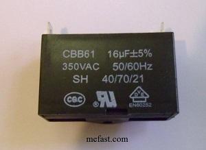 CBB61 16uF 350VAC SH 40 70 21
