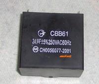 CBB61,24uF,250 VAC