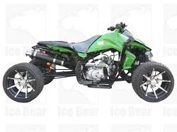 R12 ATV             Green