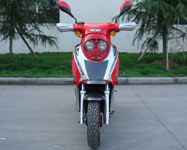 Scooter front view