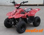 Boulder 110cc Kids ATV