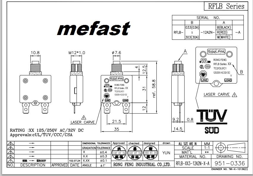 Tc2 0l0 C1 30 Amp Push Button Circuit Breaker Rong Feng